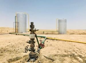 Iraq Heavy Oil Fields Development